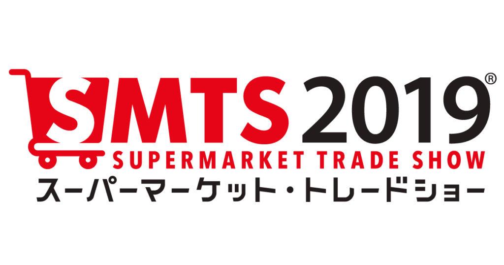 スーパーマーケット・トレードショー出展