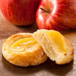 [創味菓庵] 焼きリンゴのパイ