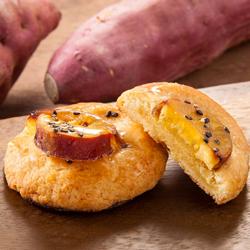 [創味菓庵] 焼き芋のパイ